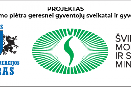 """Plungės sporto ir rekreacijos centras įgyvendins projektą """"Fizinio aktyvumo plėtra geresnei gyventojų sveikatai ir gyvenimo kokybei"""""""